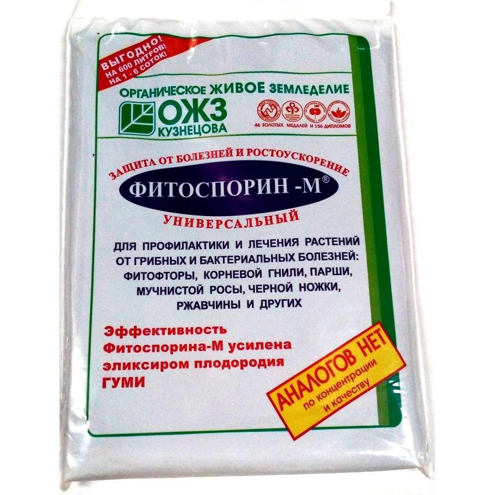 Фитоспорин препарат для растений. описание, особенности и применение фитоспорина