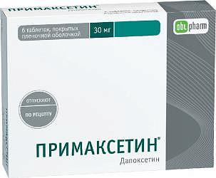 Действие препарата примаксетин