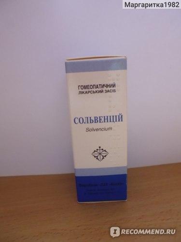 Инструкция по применения орцерина: показания и дозировка препарата