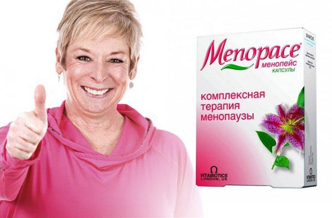Инструкция менопейс: препарат при климаксе для женщин, отзывы врачей