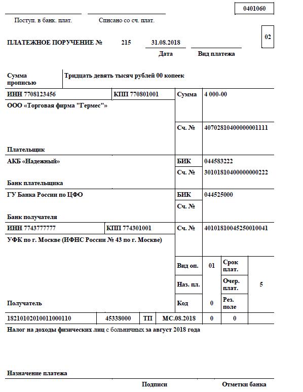 Свечи панмэн: инструкция по применению, отзывы и аналоги препарата