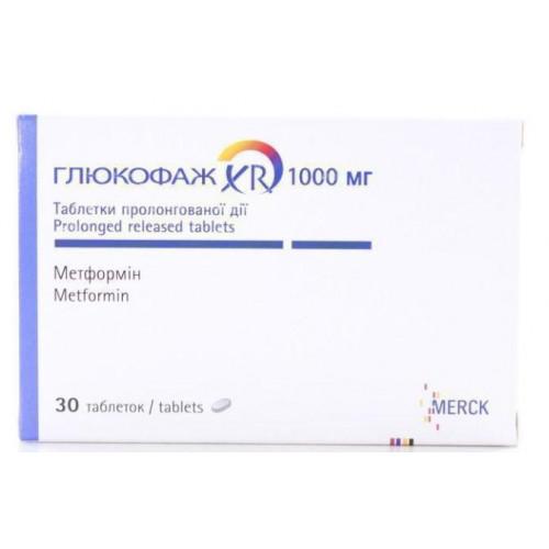 Как правильно использовать препарат глиформин?