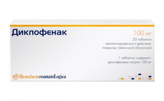 Уколы вольтарен: препарат от острой боли