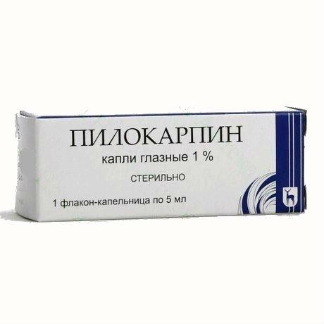 Пилокарпин, глазные капли 1% , 1,5 мл , 5 шт.*