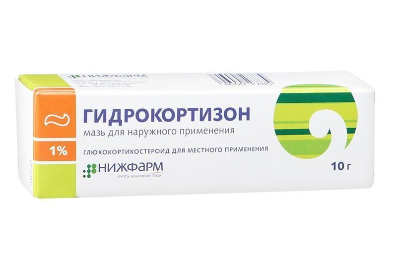 Гидрокортизон (hydrocortisone) в ампулах. цена, инструкция по применению для компрессов, аналоги