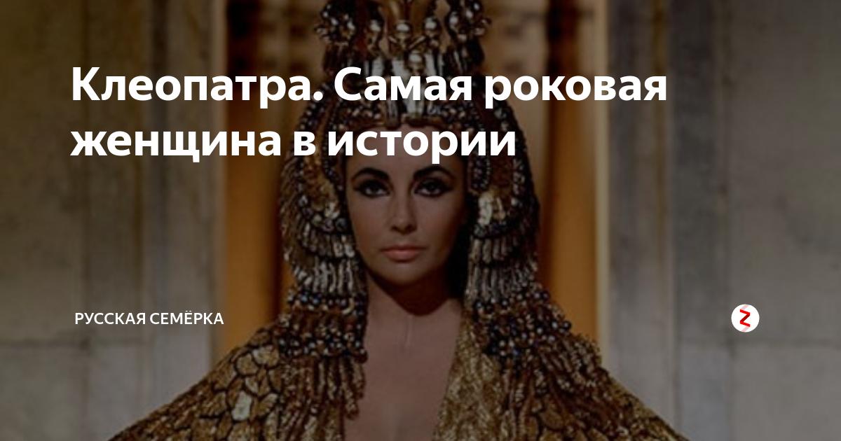 Как сохранить красоту, как клеопатра - экспресс газета
