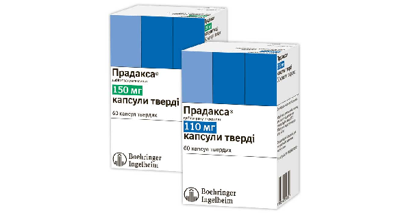 Прадакса (дабигатран)