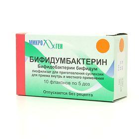 """""""бифидумбактерин"""" во флаконах: инструкция по применению, показания, дозировка, условия хранения"""