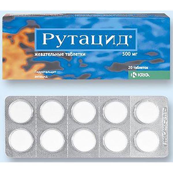 """От чего таблетки """"рутацид""""? инструкция по применению, показания"""