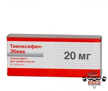 Нероболил (nerobolil). инструкция по применению феноболин