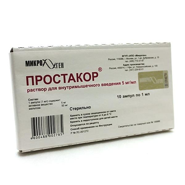 Мощный и натуральный: препарат простакор для лечения патологий предстательной железы