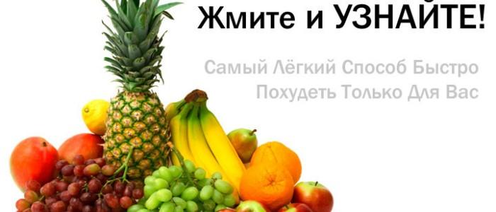 Питание при стенокардии сердца диета