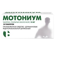 Мотониум
