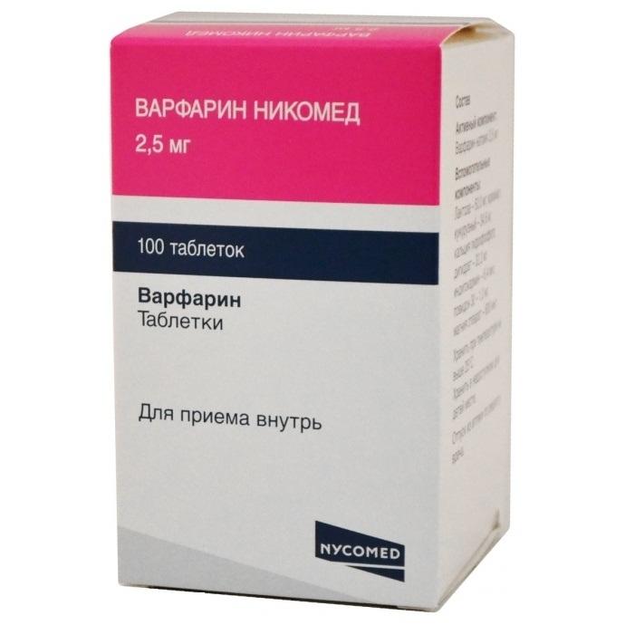 Аналоги варфарина