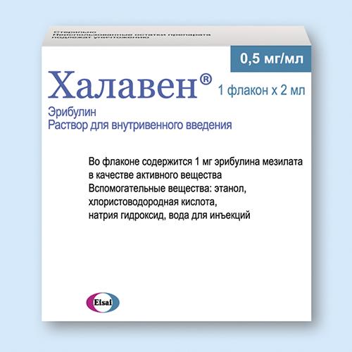 Дюрогезик инструкция по применению, отзывы и цена в россии