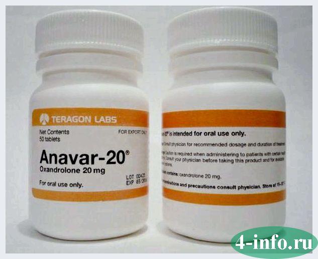 Анавар (оксандролон): описание препарата и курс
