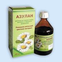 Ромазулан: инструкция по применению, аналоги и отзывы, цены в аптеках россии