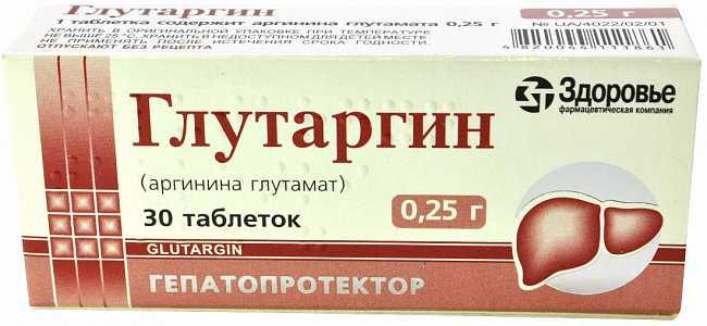 Глутаргин