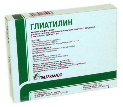 От чего помогает «глиатилин». инструкция, цена и аналоги