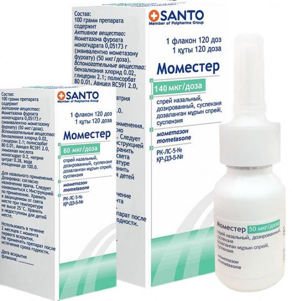 Мометазон спрей – особенности и аналоги препарата