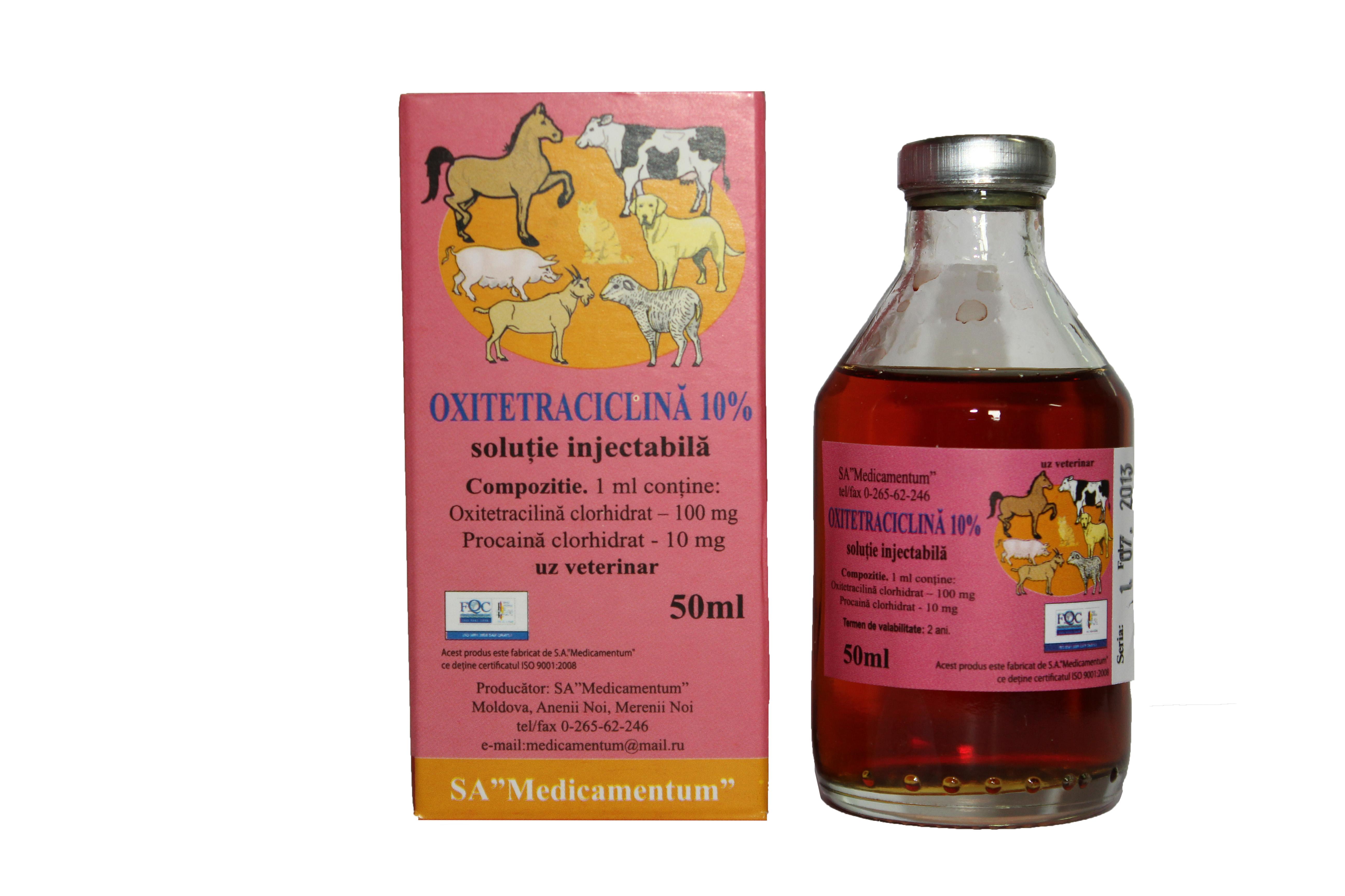 Окситетрациклин для животных, собак, кошек, крс, свиней, лошадей | инструкция по применению окситетрациклина в ветеринарии