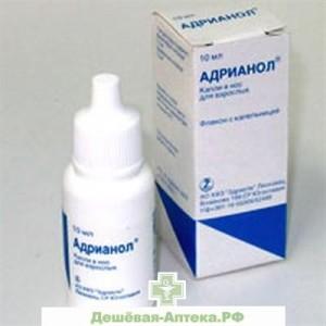 Адрианол