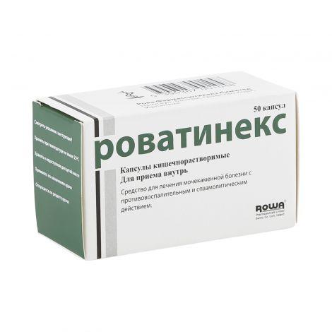 Роватинекс: описание препарата для лечения мочекаменной болезни