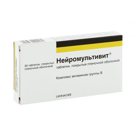 Показания к применению уколов нейромультивит