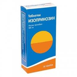 Изопринозин: аналоги препарата с тем же составом, отечественного производства