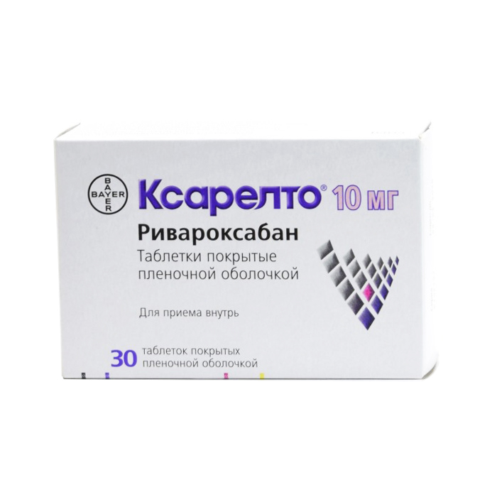 Ксарелто: инструкция по применению, аналоги и отзывы, цены в аптеках россии