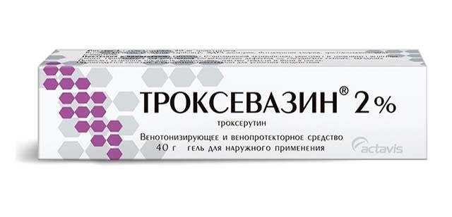 Обезболивающие мази и народные средства для лечения ушибов