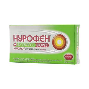 Препарат: нурофен экспресс форте в аптеках москвы