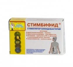 Правила применения стимбифида и возможные ограничения к лечению