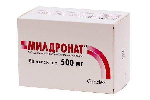 Инструкция по применению препарата милдронат