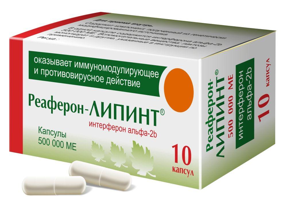 Применение противоклещевого иммуноглобулина