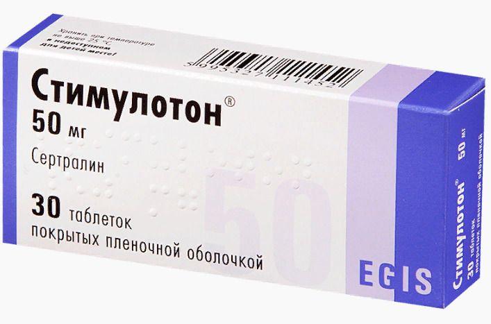 Сертралин: инструкция по применению, аналоги и отзывы, цены в аптеках россии