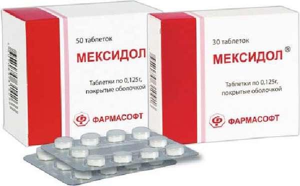 Мексидол 125 мг таблетки - инструкция по применению