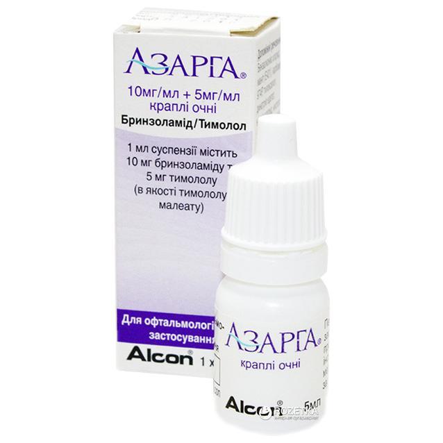 Азарга (глазные капли): дешевые аналоги, инструкция по применению, отзывы, цена