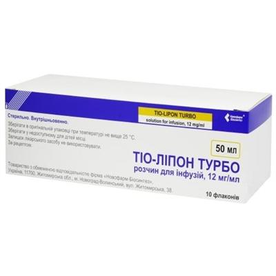 Тиогамма: применение препарата