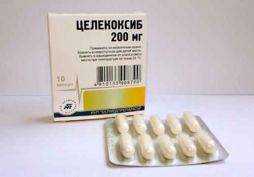Целекоксиб (celecoxib) - капсулы