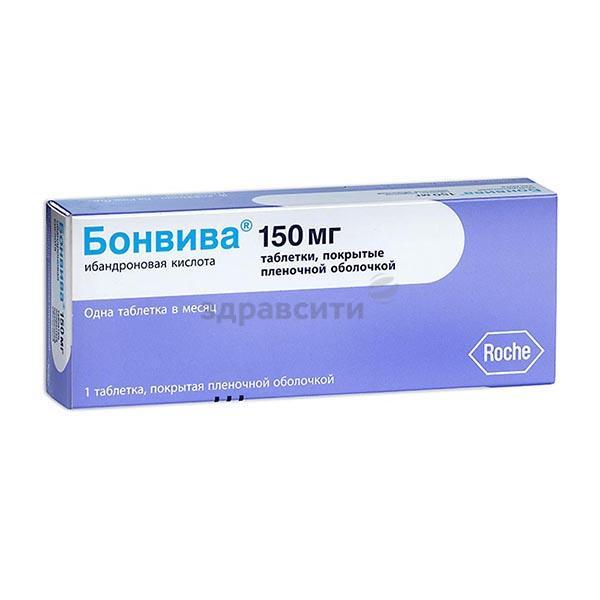 Бонвива — роль препарата в лечении остеопороза, инструкция по применению, побочные эффекты