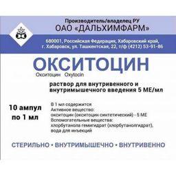 Окситоцин: инструкция по применению, показания, противопоказания