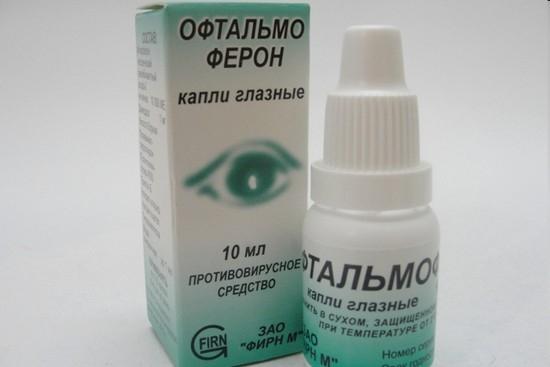 Мазь при конъюнктивите у взрослых тетрациклиновая мазь