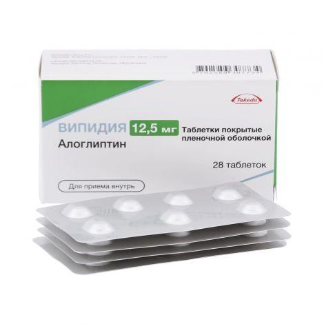 Препарат: випидия в аптеках москвы