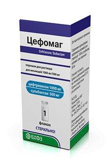 Отечественные и зарубежные аналоги препарата цефтриаксон