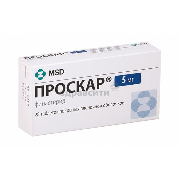 Как правильно использовать препарат проскар?
