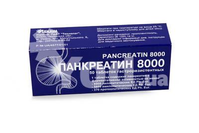 Фентоламин от давления