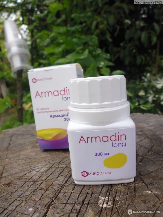Препарат «армадин»: инструкция по применению (уколы)