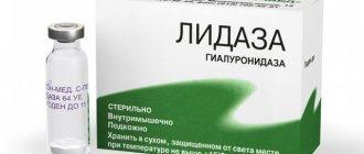 Омакор: инструкция по применению, аналоги и отзывы, цены в аптеках россии