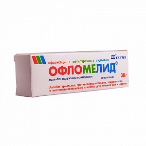 Офломелид мазь — инструкция и побочные реакции